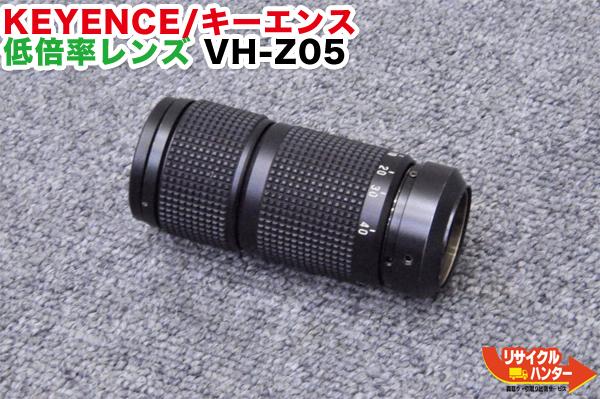 KEYENCE/キーエンス デジタル顕微鏡用 0~40倍 低倍率レンズ VH-Z05【中古】