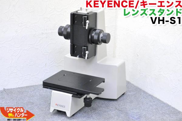 KEYENCE/キーエンス VH-Z450用 レンズスタンド VH-S11■顕微鏡■マルチビューワ マイクロスコープ レンズスタンド■耐震高倍率観察システム レンズスタンド VH-S5の旧型モデル