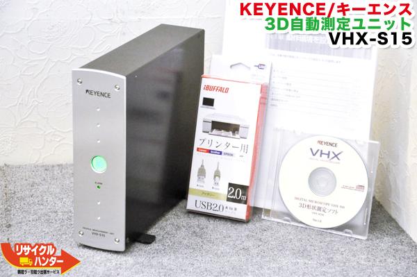KEYENCE/キーエンス 3D形状自動測定ユニット コントローラー VHX-S15■3D形状測定ソフトウェア VHX-H2M付■対応機種:VHX-500 VHX-2000等にご使用可能■デジタルマイクロスコープ【中古】