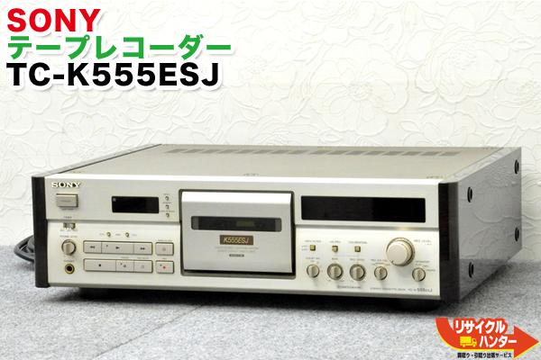 美品/ソニー SONY 高級 カセットデッキ TC-K555ESJ/最上位モデル