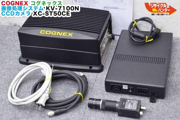 COGNEX/コグネックス 画像処理システム+カメラ1台■本体画像処理システム KV-7100N CCDカメラ ソニー XC-ST50CE■