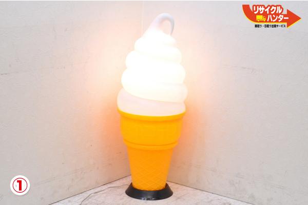 美品■ソフトクリームライト ディスプレイ■日世のコーン/看板