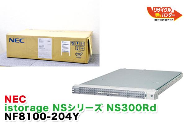 新品■NEC iStorage NS300Rd NF8100-204Y■DVD付■NAS■サーバー