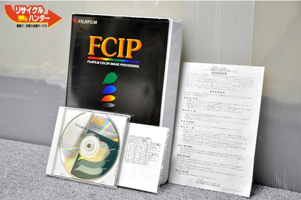 富士フィルム FCIP COLOR IMAGE PROCESSING■画像処理ソフト/MAC