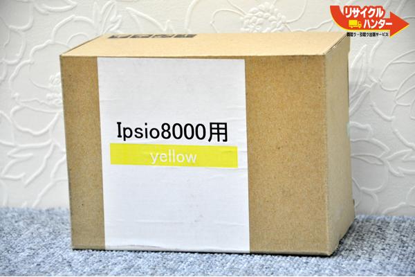 授与 新品未使用■RICOH バーゲンセール リコー IPSiO イエロー■送料無料 8000用