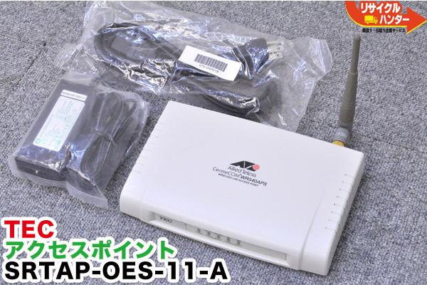 東芝TEC 無線アクセスポイント SRTAP-OES■ST-700/ST-701に使用出来ます■東芝テック ポスレジ/POSレジ