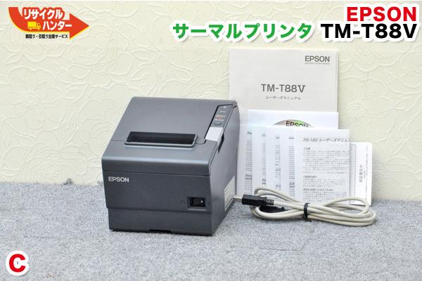 エプソン/EPSON レシートプリンタ■ TM-T88V ■ブラック・58mm・USB接続【中古】電源アダプタ付 ■TM-T88V USB