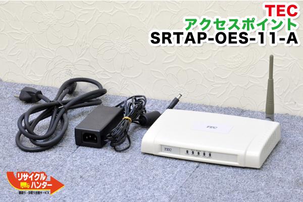 送料無料■東芝TEC 無線アクセスポイント■SRTAP-OES-11-A■ST-700/ST-701に使用出来ます■東芝テック ポスレジ/POSレジ