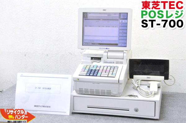 TEC/東芝テック POSレジ ST-700■物販モデル 希望小売価格:¥750,000■東芝TEC ポスレジ/POSレジ・周辺機器■Shop Works SR ショップワークス