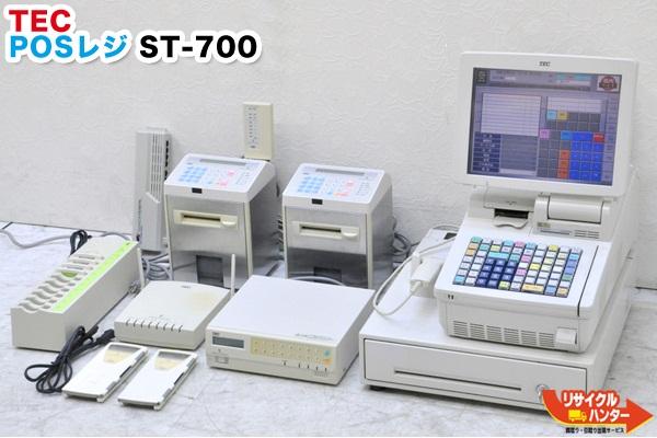 東芝TEC ポスレジ ST-700 ハンディターミナル HTL-90 2台 キッチンプリンター KCP-90 2台■東芝テック ポスレジ