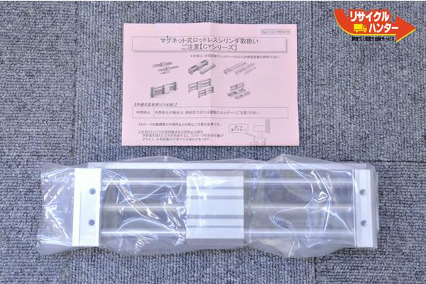 送料無料■SMC マグネット式 ロッドレスシリンダ■CDY1S10H-150