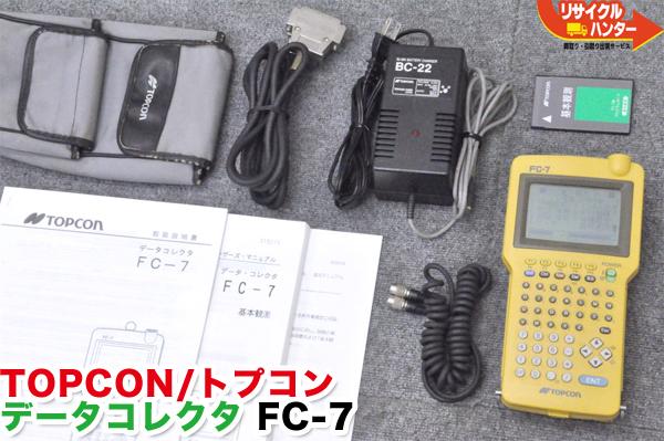 TOPCON/トプコン データコレクタ FC-7 基本観測プログラムカード付■【中古】トータルステーション・測量機器も多数ご用意!