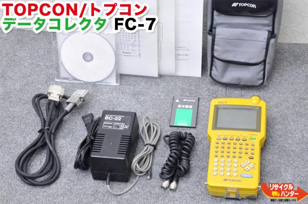 TOPCON/トプコン データコレクタ FC-7 基本観測プログラムカード・ストラップ付■【中古】トータルステーション・測量機器も多数ご用意!