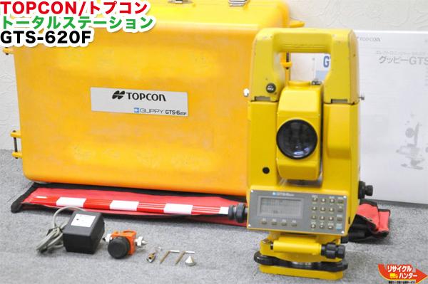 【校正証明書付】TOPCON/トプコン トータルステーション GTS-620F■シフト式■GTS-6シリーズは、ほぼ同じ商品です。GTS-605 GTS-610 GTS-620 GTS-610F GTS-620F■測量機器【中古】トータルステーション・測量機器も多数ご用意!