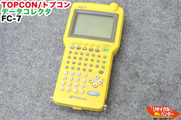 【ジャンク】TOPCON/トプコン データコレクタ FC-7■【中古】トータルステーション・測量機器も多数ご用意!