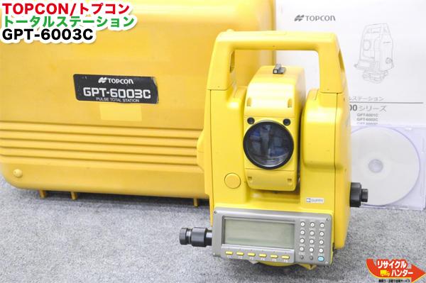 【ジャンク】TOPCON/トプコン トータルステーション GPT-6003C■ノンプリ対応 ノンプリズム■測量機器【中古】GPT-6000シリーズ
