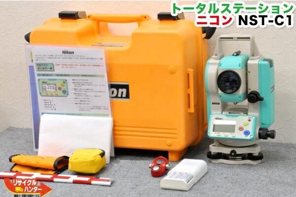 【校正済み】Nikon/ニコン シンプル トータルステーション NST-C1■測量機器【中古】測量機器も多数ご用意!FALDY-5i FALDY-10i ファルディ20i NST-10SC・NST-20SCの新型機種です