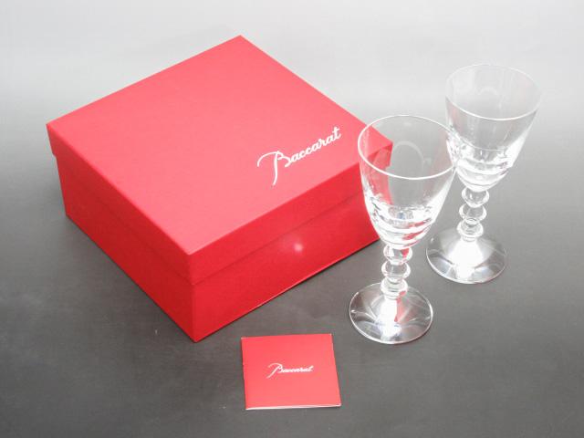 【送料無料】【未使用品】Baccarat/バカラ ベガ ペアワイングラス 【中古】