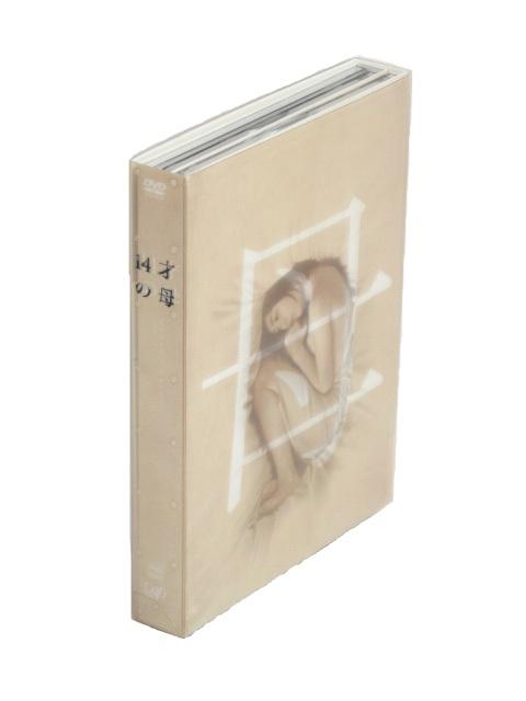 14才の母 愛するために 生まれてきた DVD-BOX 中古