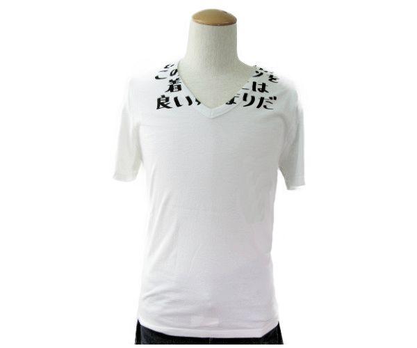 未使用品 Maison Martin Margie/メゾンマルタンマルジェラ 半袖 Vネック Tシャツ (S) 中古