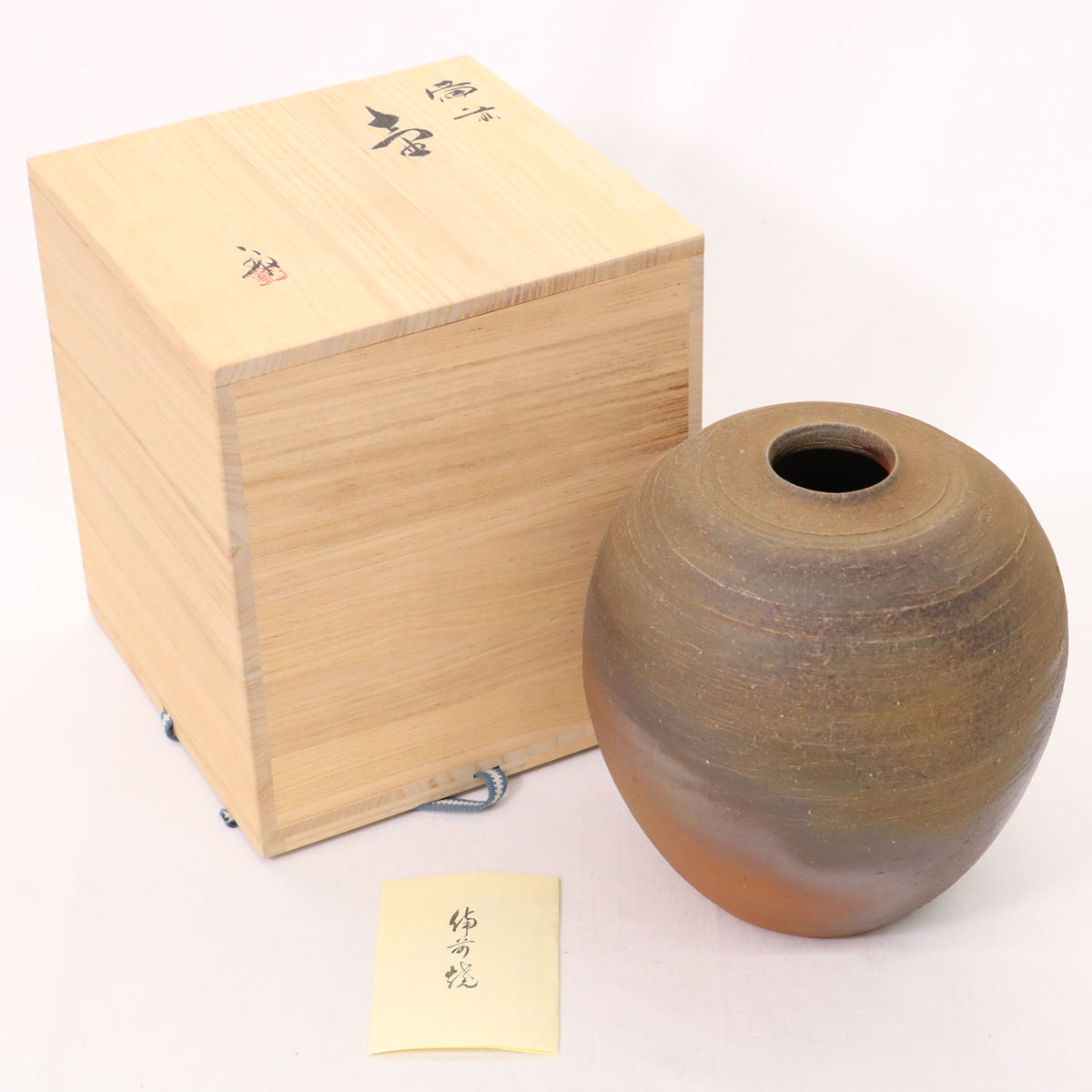 【中古】☆備前焼 高原敏 壺 つぼ 木箱 共箱付 ☆ 17415-KY1018