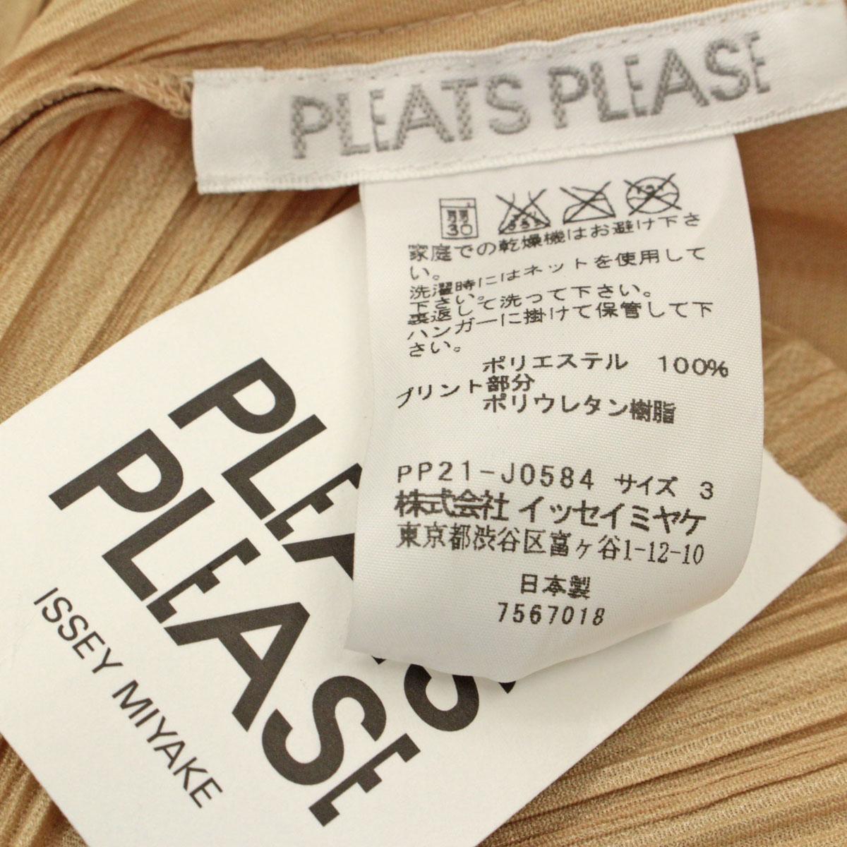 新品同様 PLEATS PLEASE プリーツプリーズ 長袖ブラウス サイズ3beigeベージュ 日本製 カーディガン 七分袖 レディース トップスRqj35L4A