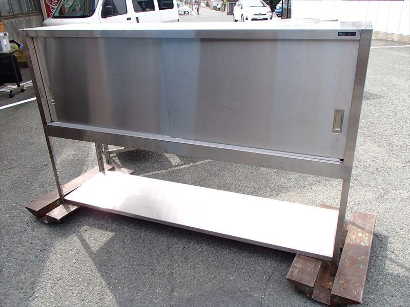【中古】 業務用 ステンレス 上戸棚 幅1800×奥行450×高1200 (No.000-9) 厨房機器