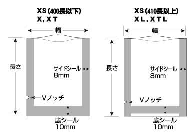 彊美人 X-2030 (2000枚) 80μ×200×300mm【クリロン化成 厚80 ナイロンポリ 真空包装 袋 真空パック用袋】【メーカー直送/代引き不可】