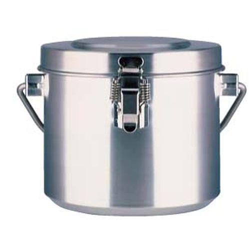 給食缶 18-8 シャトルドラム GBC-02 (小容量タイプ) 【メーカー直送/代引不可】