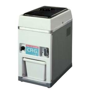 クラッシュ専用 スワン 電動式アイスクラッシャー CR-G 中部コーポレーション 【メーカー直送/代引不可】
