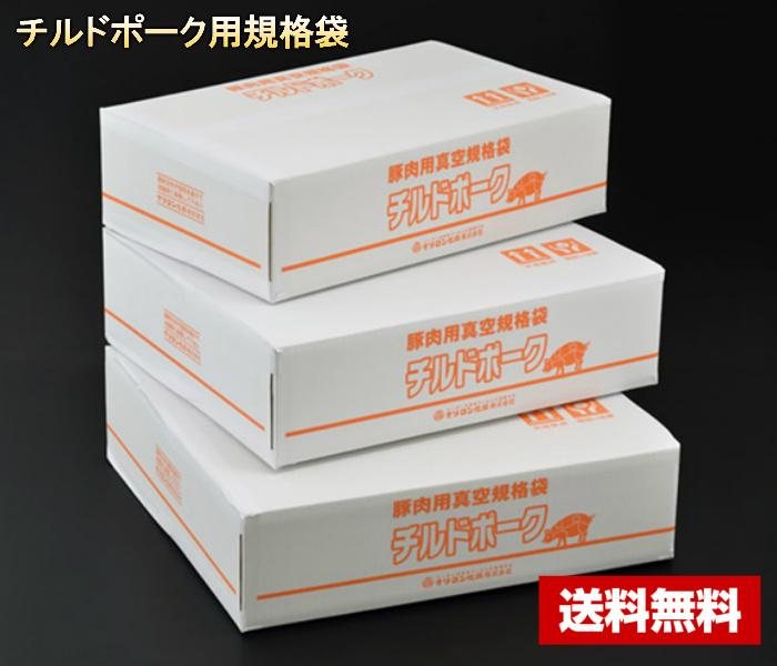 【送料無料】チルドポーク KB-3060 (500枚入) 50μ×300×600mm クリロン化成 ポリ袋 1ケース 【メーカー直送/代引き不可】