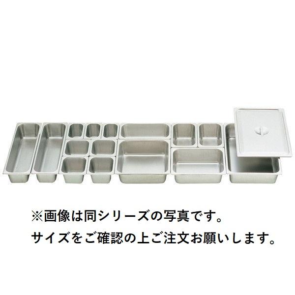 18-8 ホテルパン 2/1 150mm 2216 90216 (2100シリーズ) 【メーカー直送/代引不可】