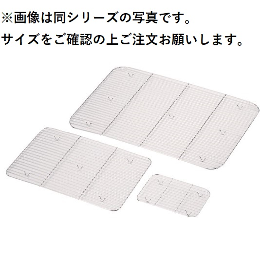 18-8 深型組バット アミ メーカー直送 物品 12号 即納送料無料!