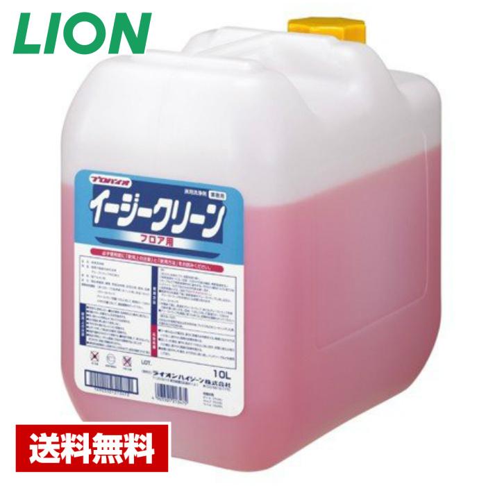床用洗浄剤 プロバイオ イージークリーン (フロア用) 10L ライオン 詰め替え用 【業務用】