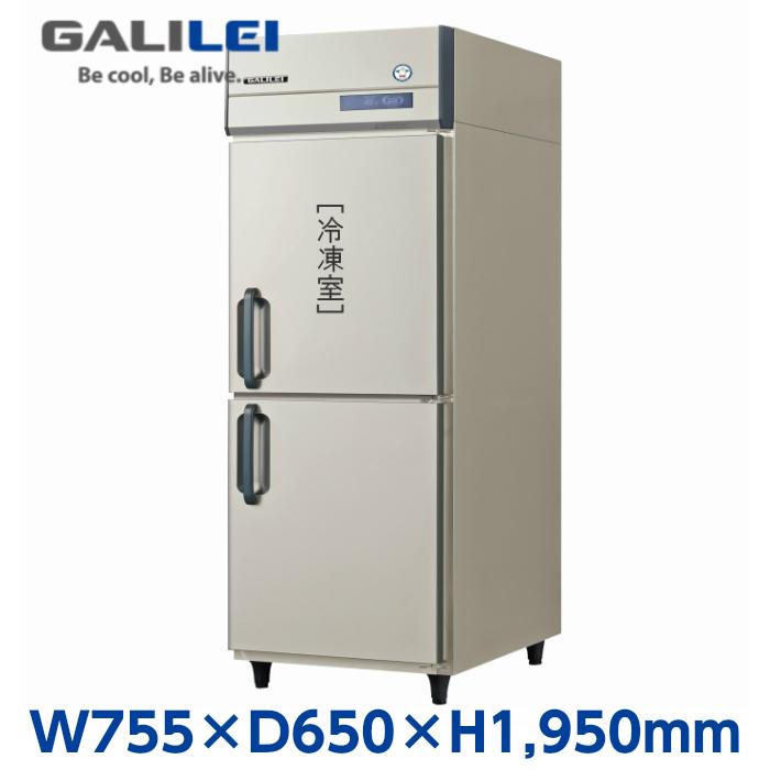 【メーカー保証付】 新品 フクシマガリレイ 業務用冷凍冷蔵庫 GRN-081PM インバーター制御付 送料無料