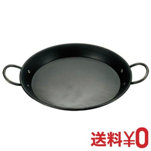 両手 パエリア鍋 鉄黒皮 パエリア鍋 90cm 【メーカー直送/代引不可】
