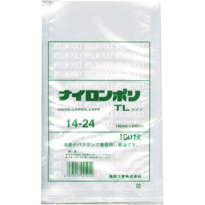 【送料無料】 真空袋 ナイロンポリ TLタイプ 14-24 (2400枚) 0.07×140×240mm ポリ袋 1ケース 【メーカー直送/代引き不可】