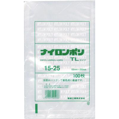 業務用 真空パック 袋 70ミクロン 0.07mm ナイロンポリ 値引き 秀逸 真空包装 送料無料 メーカー直送 2400枚 ポリ袋 TLタイプ 真空袋 15-25 0.07×150×250mm