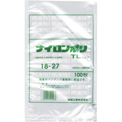 【送料無料】 真空袋 ナイロンポリ TLタイプ 18-27 (1800枚) 0.07×180×270mm ポリ袋 1ケース 【メーカー直送/代引き不可】