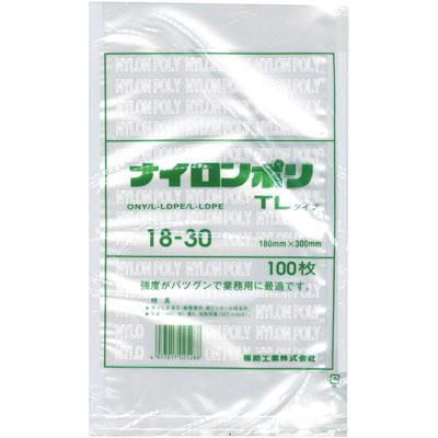 【送料無料】 真空袋 ナイロンポリ TLタイプ 18-30 (1800枚) 0.07×180×300mm ポリ袋 1ケース 【メーカー直送/代引き不可】