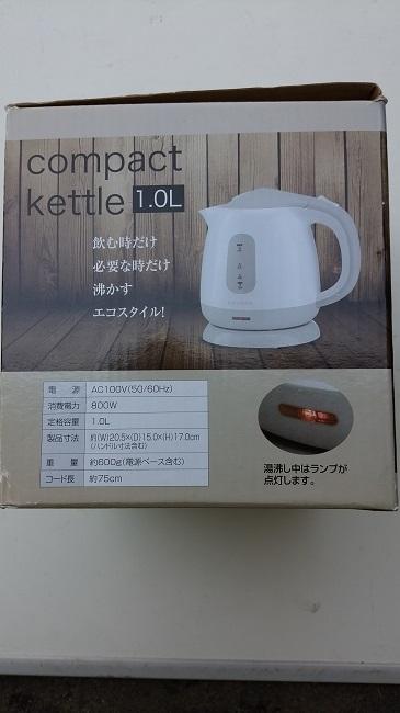 中古 日本正規代理店品 Compact 低価格 Kettle 1.0リットル KTK-300G コーポレーション 1個は新品未使用品 販売元株式会社ヒロ 株式会社KOM その他は美品