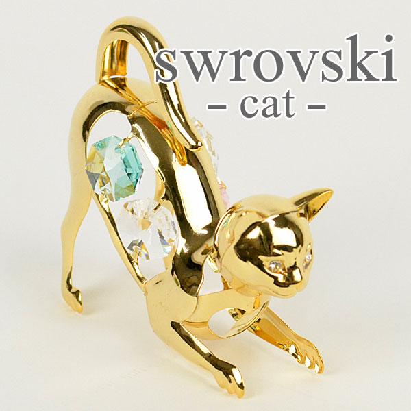 SWAROVSKI おしゃれ ねこ ホワイトデー スワロフスキー 日本メーカー新品 置物 動物 至高 猫 ゴールド 置き物 1642 クリスタル プレゼント 誕生日 ギフト