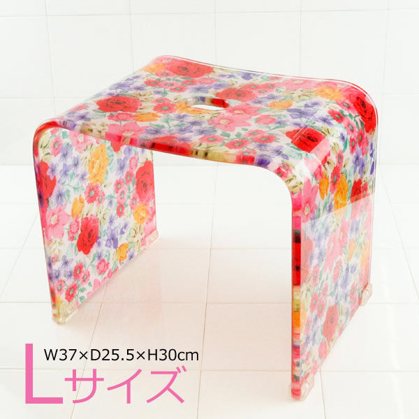 風呂椅子 アクリル Lサイズ 花柄 バラ柄 W37×D25.5×H30cm ガーデンローズ 58701 バス用品