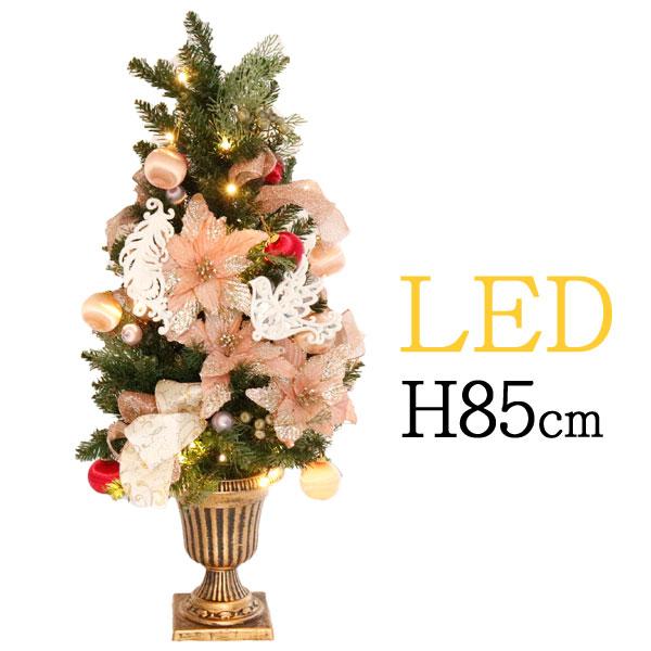 クリスマスツリー LED 85cm クリスマス 飾り パーティー 装飾 店舗 オフィス H20038