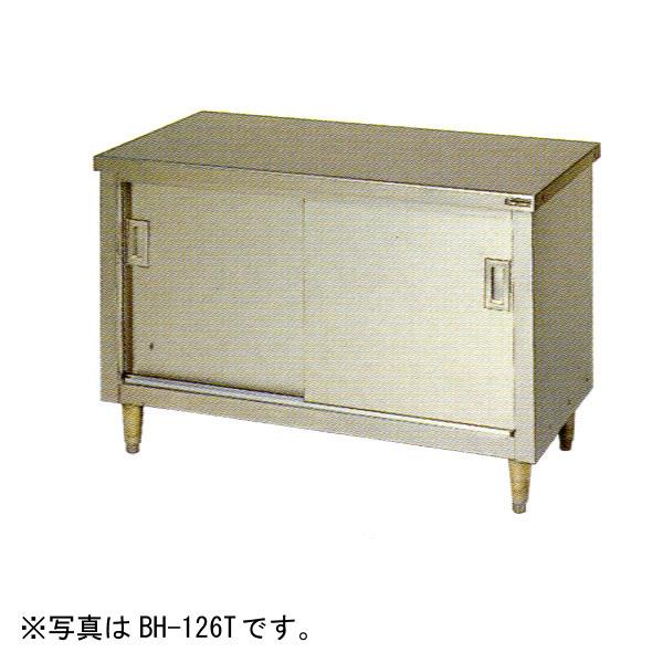新品:マルゼン 引戸付調理台(バックガードなし)三面アール仕様1200×750×800 BH-127T