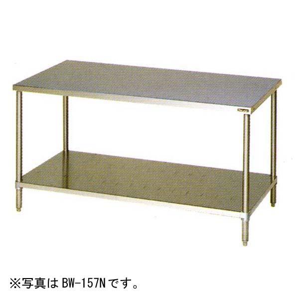新品:マルゼン スノコ板付調理台(バックガードなし)450×600×800 BW-046N