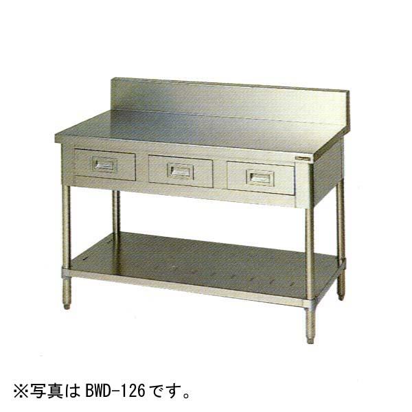 新品 マルゼン 引出しスノコ板付調理台(バックガードあり)1500×600×800 BWD-156