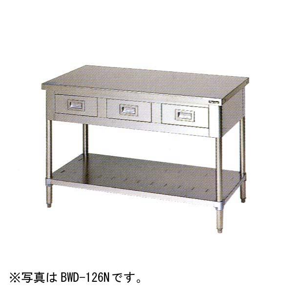 新品:マルゼン 引出しスノコ板付調理台(バックガードなし)1800×750×800 BWD-187N