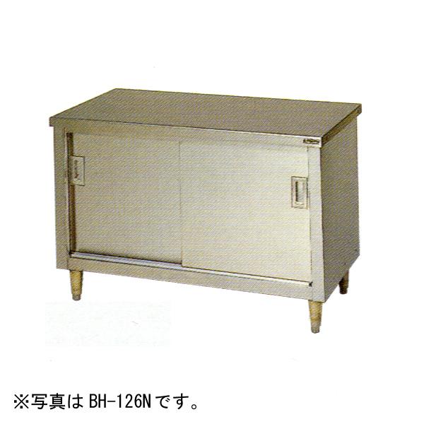 新品:マルゼン 引戸付調理台(バックガードなし) 600×450×800 BH-064N