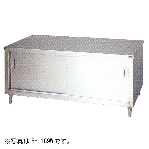 新品:マルゼン 引戸付調理台(両面式)1500×900×800 BH-159W